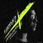 Farruko Ft. Fetty Wap – Losing Control